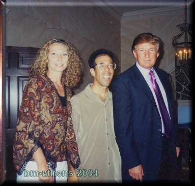 sis gina, mike and trump in 2004